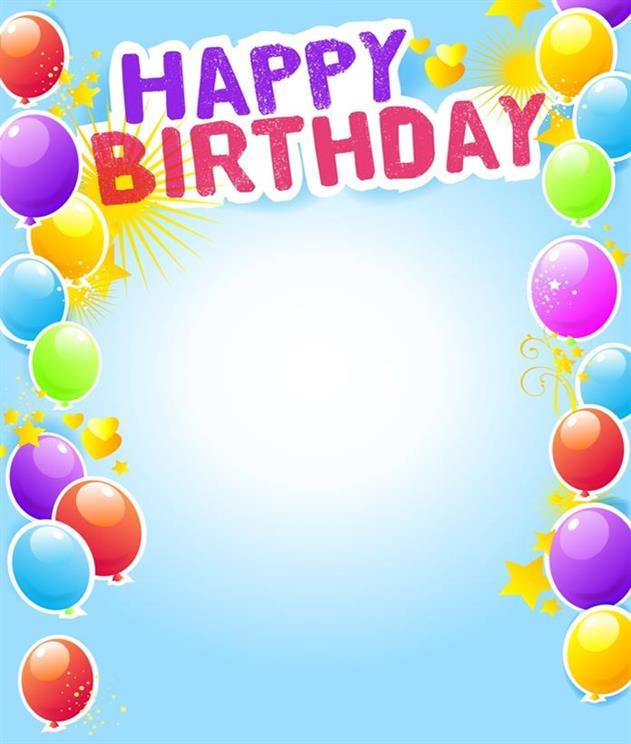 Поздравление с днем рождения в ворде